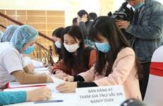 越南第二种新冠疫苗将于1月21日进行人体试验