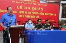 安江省在边界线上设立177个检疫站