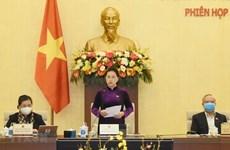 越南第十四届国会常委会第52次会议将于1月11日召开