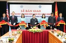 越南海关接收美国双重用途的商品识别培训设备