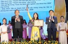 张和平副总理:凝聚大学生智慧和先锋力量