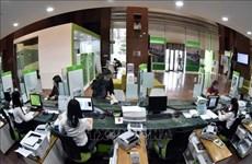 越南国家银行:2021年越南信贷增长为12%