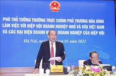 政府副总理张和平:企业和企业家在国家经济社会发展中具有重要位置