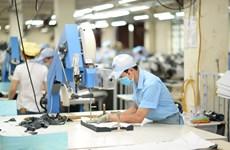 胡志明市加大主力工业产品出口力度