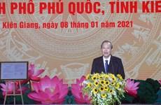  越南成立富国市
