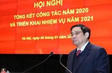 胡志明国家政治学院继续全面同步创新各项工作