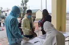 越南新增1例输入性病例