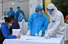 越南卫生部公布2020年医疗卫生及抗疫领域十大事件