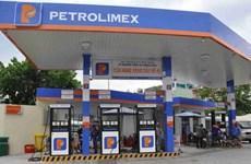 越南汽油零售价每公升继续上调逾400越盾