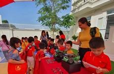 九龙江三角洲最现代的幼儿园落户芹苴市