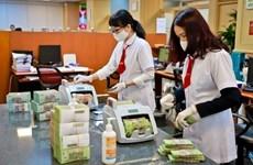 2020年胡志明市信贷增长9%