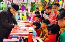 越南遴选60名书法家参加2021辛丑年迎新春书法展