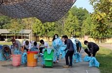 新冠肺炎疫情:越南新增5例境外输入确诊病例