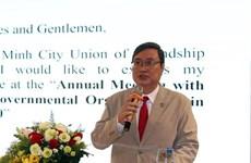 呼吁各非政府组织对越南各可持续发展项目提供援助