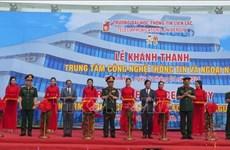 外语与信息技术中心是越南与印度防务合作的重要成果