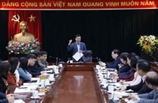 迎接越共十三大:越南共产党第十三次全国代表大会新闻中心将于22日正式启用