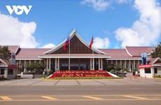 越共中央委员会致电祝贺老挝人民革命党召开第十一次全国代表大会