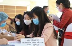 越南研制的新冠疫苗1月12日进行最高剂量测试