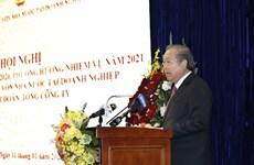 越南企业国家资产管理委员会胜利实现国家资产保全与增值目标