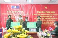 越南与老挝探讨边境管理保护、出入境管理和新冠肺炎防控等工作