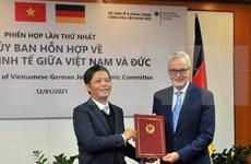 越欧自贸协定是推动德国与越南贸易协定的重要动力