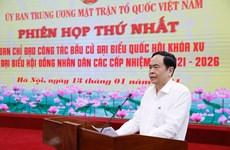 陈清敏:充分发扬祖国阵线的民主协商作用