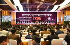 老挝人民革命党第十一次全国代表大会隆重开幕