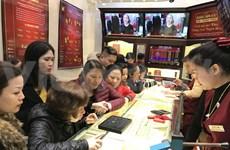 13日上午越南国内市场黄金价格每两超过5600万越盾