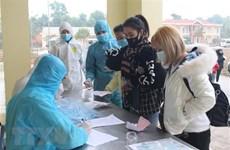 越南新增10例境外输入新冠肺炎确诊病例