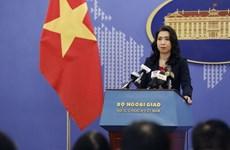 政府副总理兼外交部长范平明将以视频形式出席东盟外长非正式会议