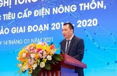 越南农村地区电网覆盖率达到99.26%