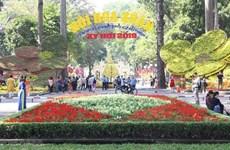 胡志明市辛丑春节花卉节将延长12天