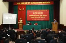 越南友好组织联合会加强和平团结友好活动
