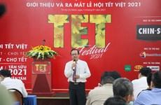 颇具特色的2021年越南春节文化活动将于1月21日至24日在胡志明市举行