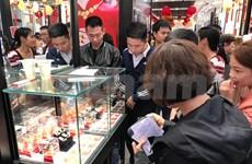 14日上午越南国内市场黄金价格保持稳定