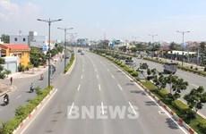 胡志明市绿色交通发展项目部分标段将于2021年底开工