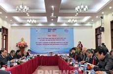 CIEM:2021年越南经济增长的两种情景