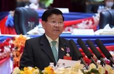 越共中央总书记阮富仲致电祝贺老挝人民革命党中央委员会总书记