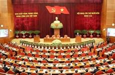 越共12届任期的革新烙印