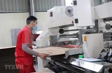 越南北宁省工业产值在全国名列前茅