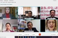 德国议会对外委员会主持有关东海问题视频研讨会