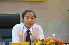 武辉煌及其同案犯案:传唤原工贸部副部长阮南海和18名涉案人员