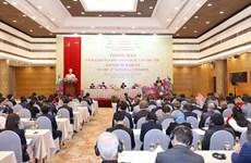 越共中央委员会邀请驻越外交使团和国际组织出席越共十三大开幕会和闭幕会
