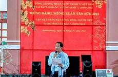 越裔柬埔寨人欢度新春佳节