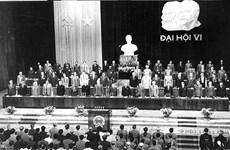 党的辉煌征程:党的第六次全国代表大会:开启国家革新事业