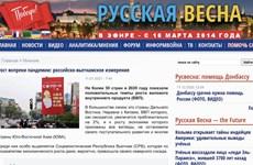 在新冠肺炎大流行中仍保持增长态势:俄越关系的衡量尺度
