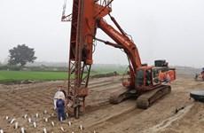 为东部北南高速公路项目征地拆迁工作化解困难