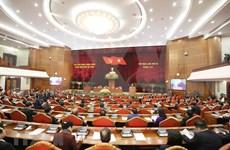 越通社评选一周要闻(2021.1.11-2021.1.17)