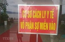越南新增2例新冠肺炎确诊病例  新增治愈病例22例