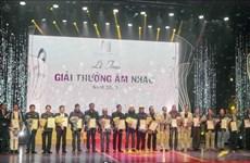 2020年越南音乐奖结果揭晓